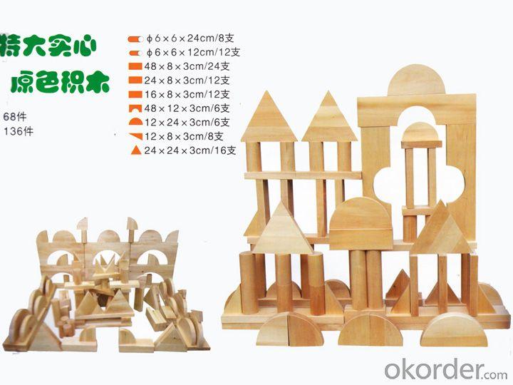 children preschool wooden building block outdoor playground Amusement equipment
