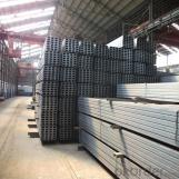 What is galvanized steel channel?