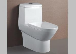 Hot Sale Popular Bathroom Ceramic Toilet WC Good Quality Good Price Best Selling Modle 838 One Piece Toilet