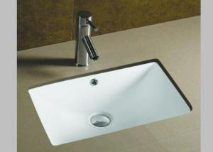 610 Under Counter Basin