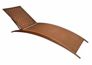 Aluminum Rattan Beach Chair