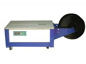 High Quality Semi-Auto Strapping Machine (Low Desk) KZB-601-2