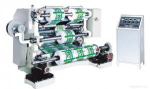 High Precision Computerized Cross Cutting Machine S-SC1100A