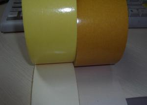 High Quality Double Sided Cloth Tape DSC-3405