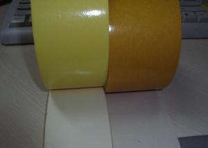 High Quality Double Sided Cloth Tape DSC-3406