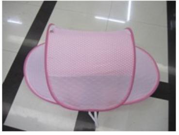 Mosquito Net HB2