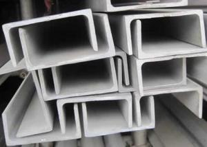 201 Stainless Steel Channels