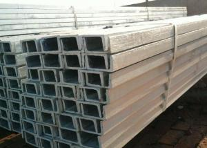 Hot Rolled Stainless Steel Channels