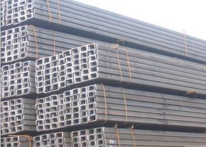 Hot Rolled Channel steel
