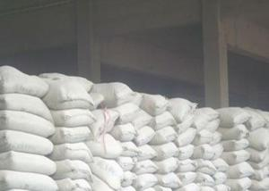 Gray Portland Cement 42.5