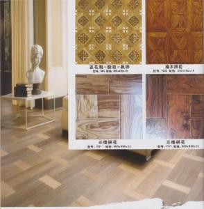Water Proof Laminate Flooring with Competitive Price