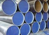 Tubos de acero de soldadura de alta calidad para industrias de petróleo y gas natural API 5L LSAW