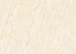 Polished Porcelain Tile C-W800A