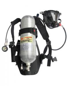 Air Breathing Apparatus, Firefighting Respirator