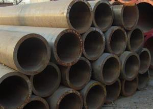 Seamless Carbon Steel Tubes