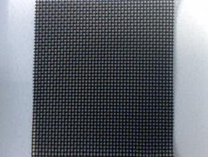 Stainless Steel Screen Mesh Manufacturer