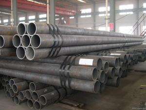 Seamless Steel Tubes And Pipes For Low And Medium Pressure Boiler