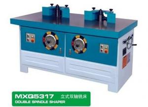 Double Spindle Shaper Machine