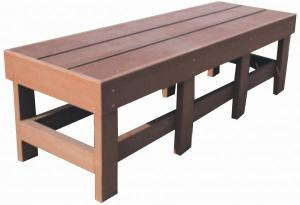 Wood Plastic Compostie Outdoor Table CMAX S008