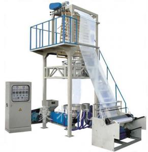 Double Color Film Blowing Machine CMDC-45×2