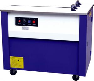 High Quality Auto Strapping Machine (High Desk) KZQ-602-1