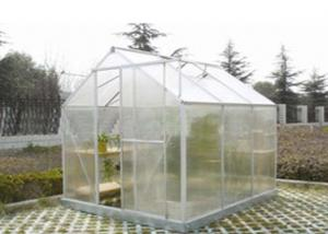 Pop Up Greenhouse