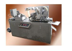 Fully Automatic Aluminum&Plastic Blister Packing Machine DPP-80