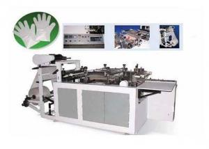 C-Disposable Plastic Glove Making Machine