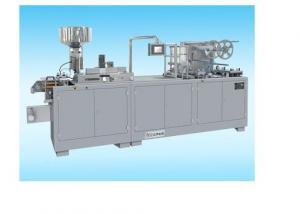 Fully Automatic Plane Aluminum&Aluminum Blister Packing Machine DPP-250