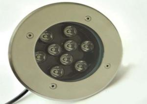 RGB DMX Inc LED Underfloor Recessed Light