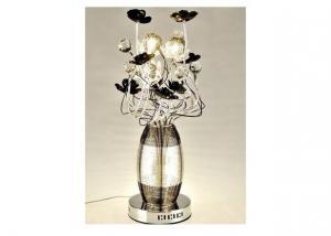 Aluminum Floor Flower Lamp