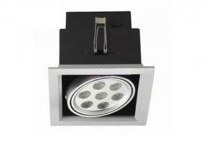 AR70 Dimmable Led  Grille Lamp 7 Watt
