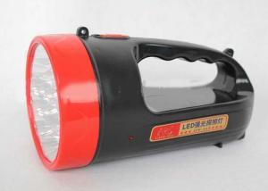 LED Searchlight  LED Floodlight Floodlighting LED Rechargeable Searchlight LED Searchlight