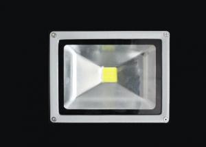 LED Flood Light 1600lm 20 Watt with Best Price