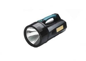 Search Light Supplier