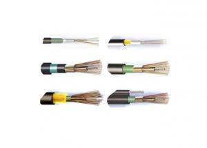 Fiber Optic Cable By Verified Company