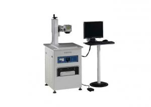 Metal Laser Marker Machine