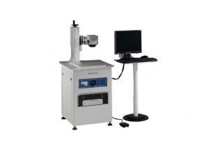 Laser Engraver Marker 20 Watt