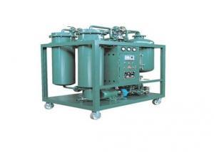 Turbine Oil Regeneration Unit ZJC