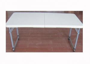 BXZ123 Low Mold Folding Table
