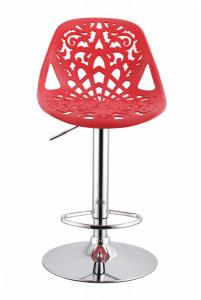 360°Swivel Bar Stool