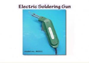 Instant Heat Soldering Gun BG511