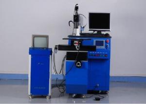 Battery Laser Welding Machine ML-W400
