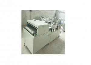 Rotary Type Paper Pleating Machine
