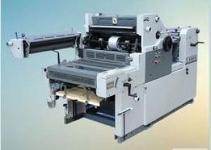 Rotary Heat Transfer Printing Equipment -2.5Meter
