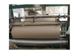 High Quality Kraft Paper Making Machine 1092mm