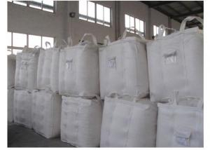 Cationic Corn Starch for Paper Producing