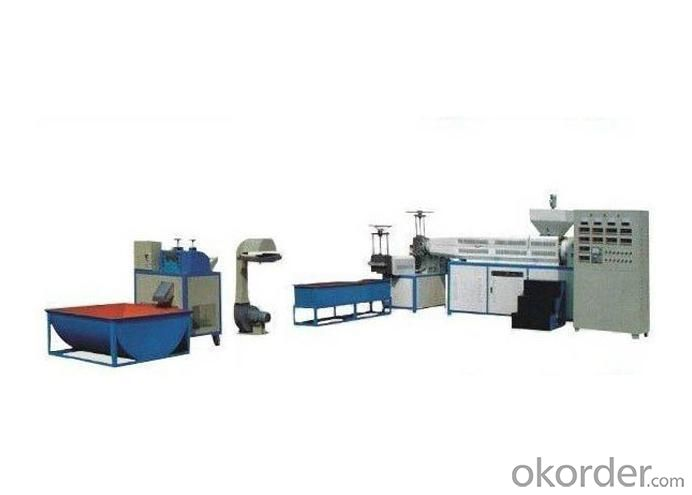 XY-D Series Recycling Machine with High Speed