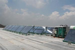 Solar Air-conditioner Powered by Direct-fired Lithium Bromide Absorption Chiller & Heater