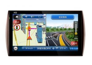 Automotive GPS Navigator With 8G Memory